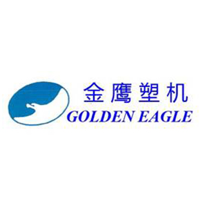 GOLDEN EAGLE PLASTIC MACHINERY CO. LTD. / I-TUNG PLASTIC MOULD ENGINEERING COMPANY